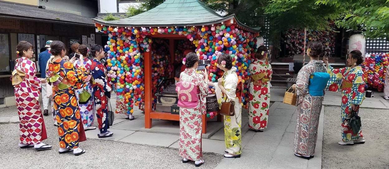 Kampfkunst Bekleidung – Japanisch traditionell