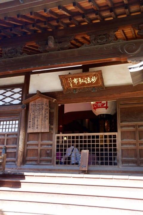Myoryuji Ninja Tempel im Inneren