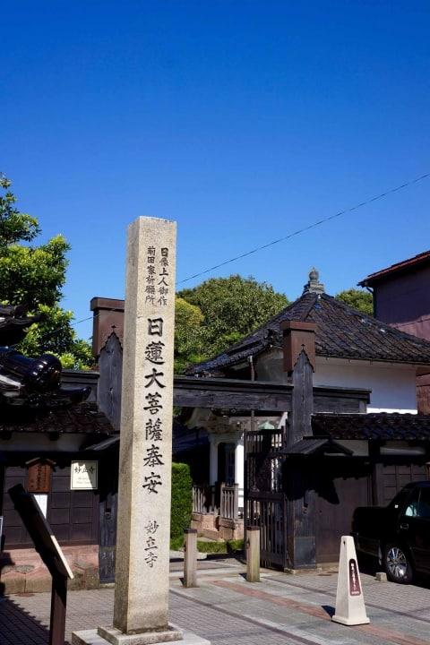 Eingang des Myoryuji Ninja Tempels